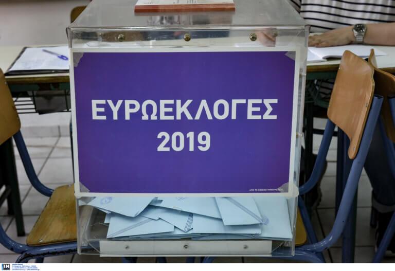 Αποτελέσματα ευρωεκλογών: Ποιοι εκλέγονται ευρωβουλευτές