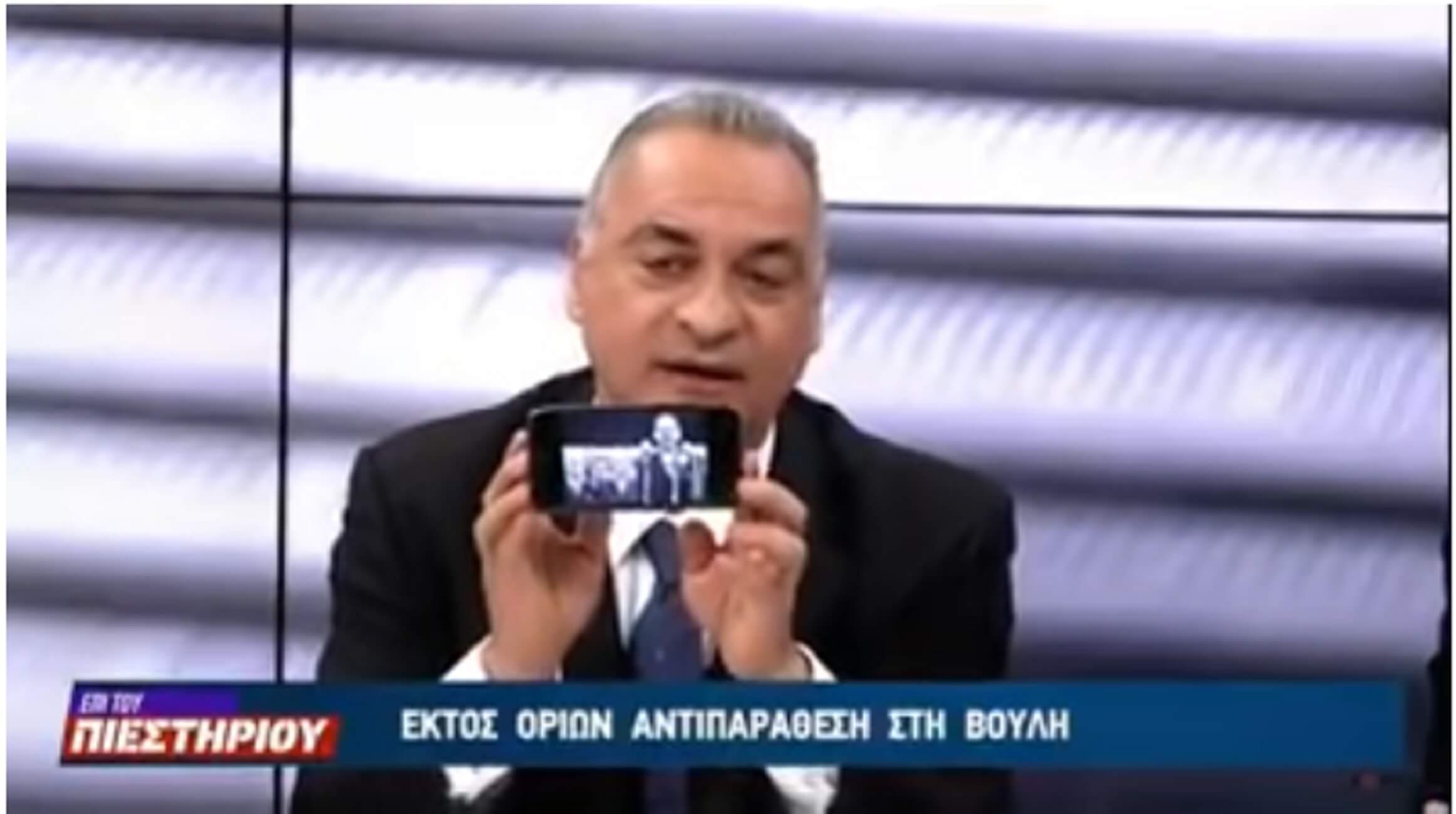 Κεφαλογιάννης: Fake η φωτογραφία με τον πατέρα Τσίπρα – video