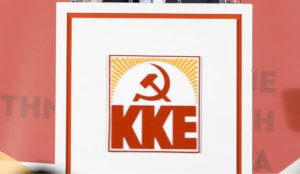 """ΚΚΕ: Οι κυβερνητικοί πανηγυρισμοί για τον Πομπέο """"βιάζουν"""" την αλήθεια"""