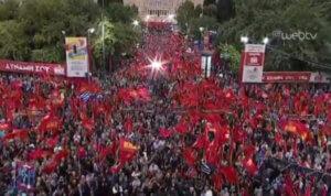 Ευρωεκλογές 2019: Η προεκλογική συγκέντρωση του ΚΚΕ το Σύνταγμα
