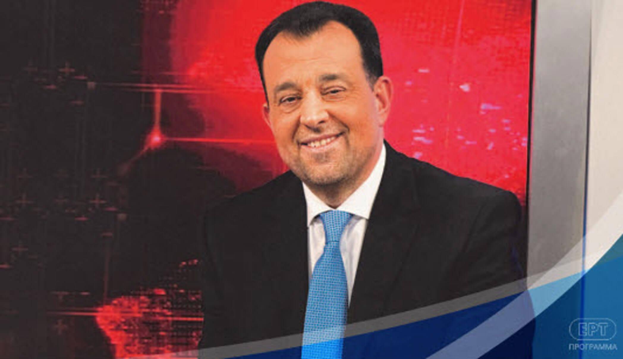 Η ΕΡΤ καταδικάζει την επίθεση στον Σεραφείμ Κοτρώτσο