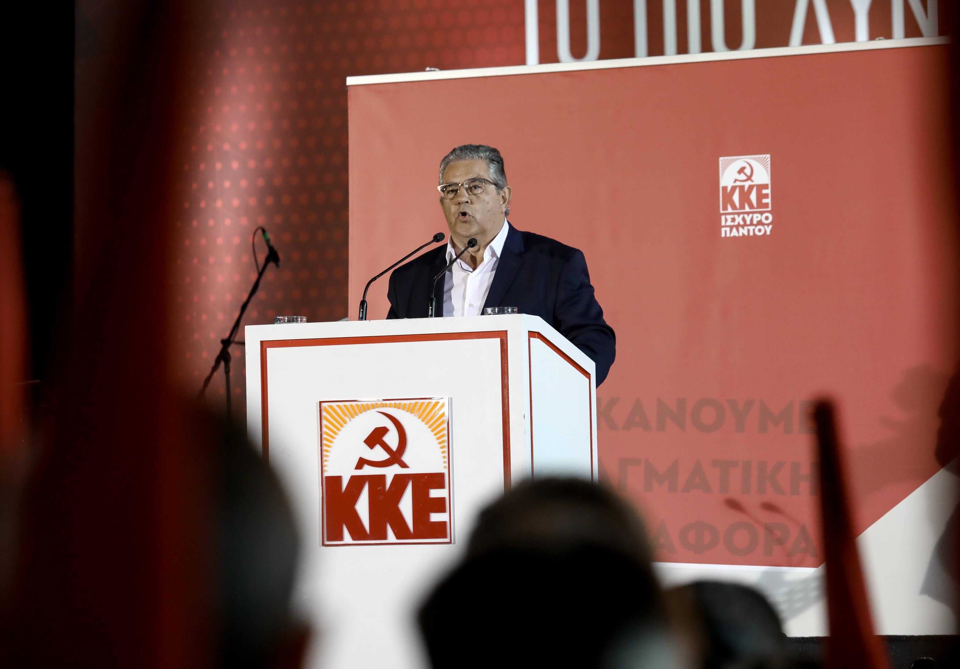 Ευρωεκλογές 2019 – Κουτσούμπας: Ο ΣΥΡΙΖΑ έχει πάρει τη θέση του ΠΑΣΟΚ