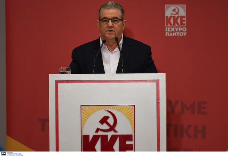 Κουτσούμπας: ΣΥΡΙΖΑ και ΝΔ θέλουν να κρύψουν υπερασπίζονται και οι δύο τα συμφέροντα των ελίτ