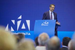"""ΝΔ για μέτρα Τσίπρα: """"Αλέξη… θα ξεκουραστείς σε διακοπές διαρκείας"""""""