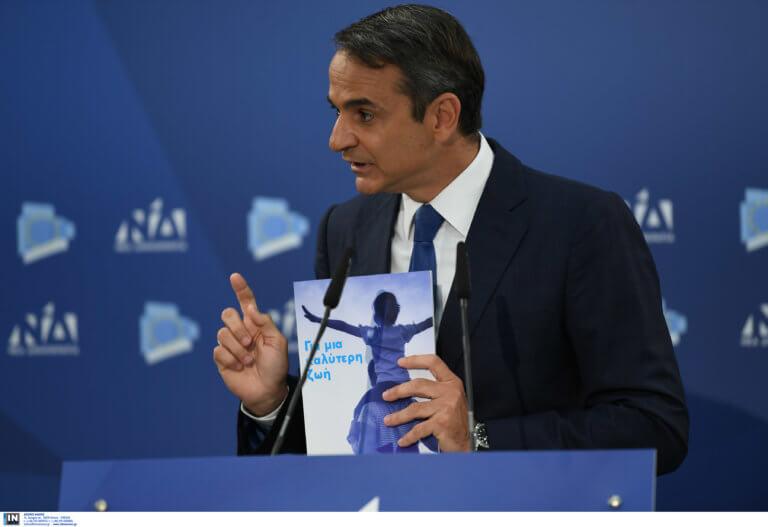 Μητσοτάκης: «Γι' αυτό δεν πρέπει να πάει καμία Περιφέρεια στα χέρια του ΣΥΡΙΖΑ»! video