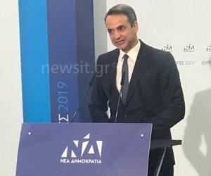 ΝΔ: Ψήφος εμπιστοσύνης στον Κυριάκο Μητσοτάκη η νίκη σε δήμους που κυριαρχούσε η Αριστερά
