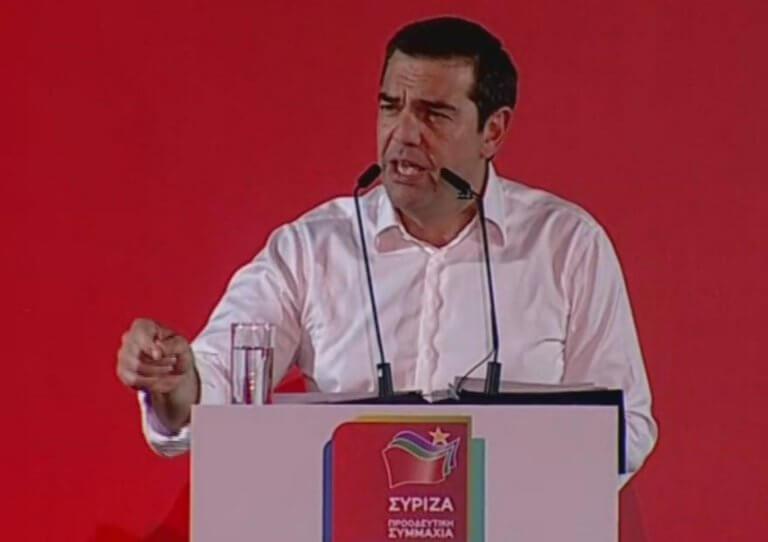 Τσίπρας στη Λάρισα: Ψηφίζουμε για να μη γυρίσουμε στις μνημονιακές πολιτικές