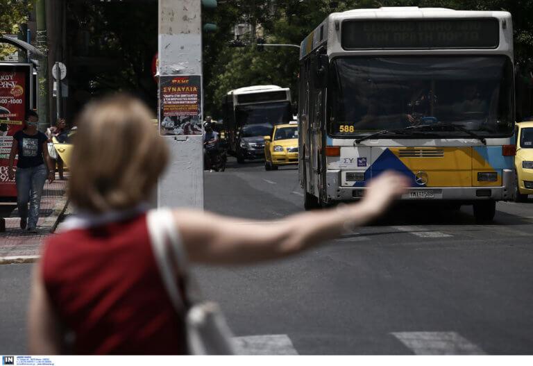 Κρήτη: Κόλαση σε λεωφορείο με μαθήτρια Λυκείου – Τα χέρια του νεαρού πήγαν σε σημεία απαγορευμένα!