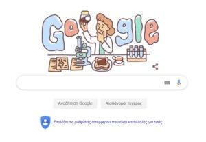 Lucy Wills: Αυτή είναι η αιματολόγος που τιμάει σήμερα η Google