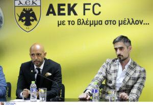 ΑΕΚ – Λυμπερόπουλος: «Μανόλο σε ευχαριστώ! Με Καρντόσο στην Αγιά Σοφιά