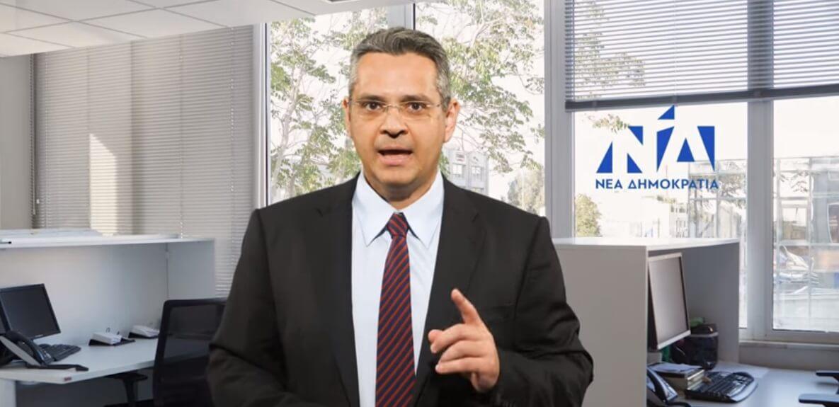 ΝΔ: Κόλαφος για τον ΣΥΡΙΖΑ οι αμοιβές στον ιδιωτικό τομέα που ανακοίνωσε η ΓΣΕΕ