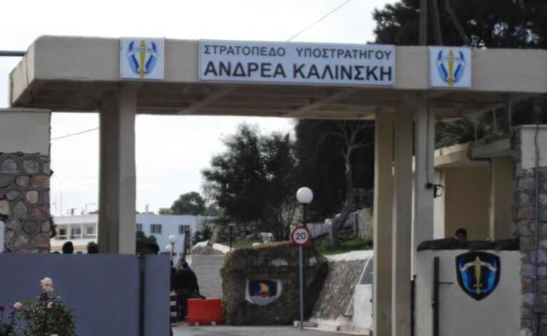 """Μεγάλο Πεύκο: """"Συναγερμός"""" στο στρατόπεδο – Χάθηκε όπλο!"""