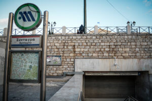 Φάρσα το τηλεφώνημα για βόμβα – Άνοιξαν οι σταθμοί του Μετρό σε Αιγάλεω και Αγία Μαρίνα