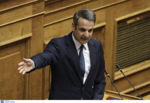Ψήφος εμπιστοσύνης: Η ομιλία Μητσοτάκη στη βουλή – video
