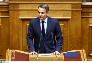 «Όχι» ΝΔ για το αφορολόγητο – Δεν επιστρέφει στη Βουλή για να ψηφίσει την κυβερνητική τροπολογία