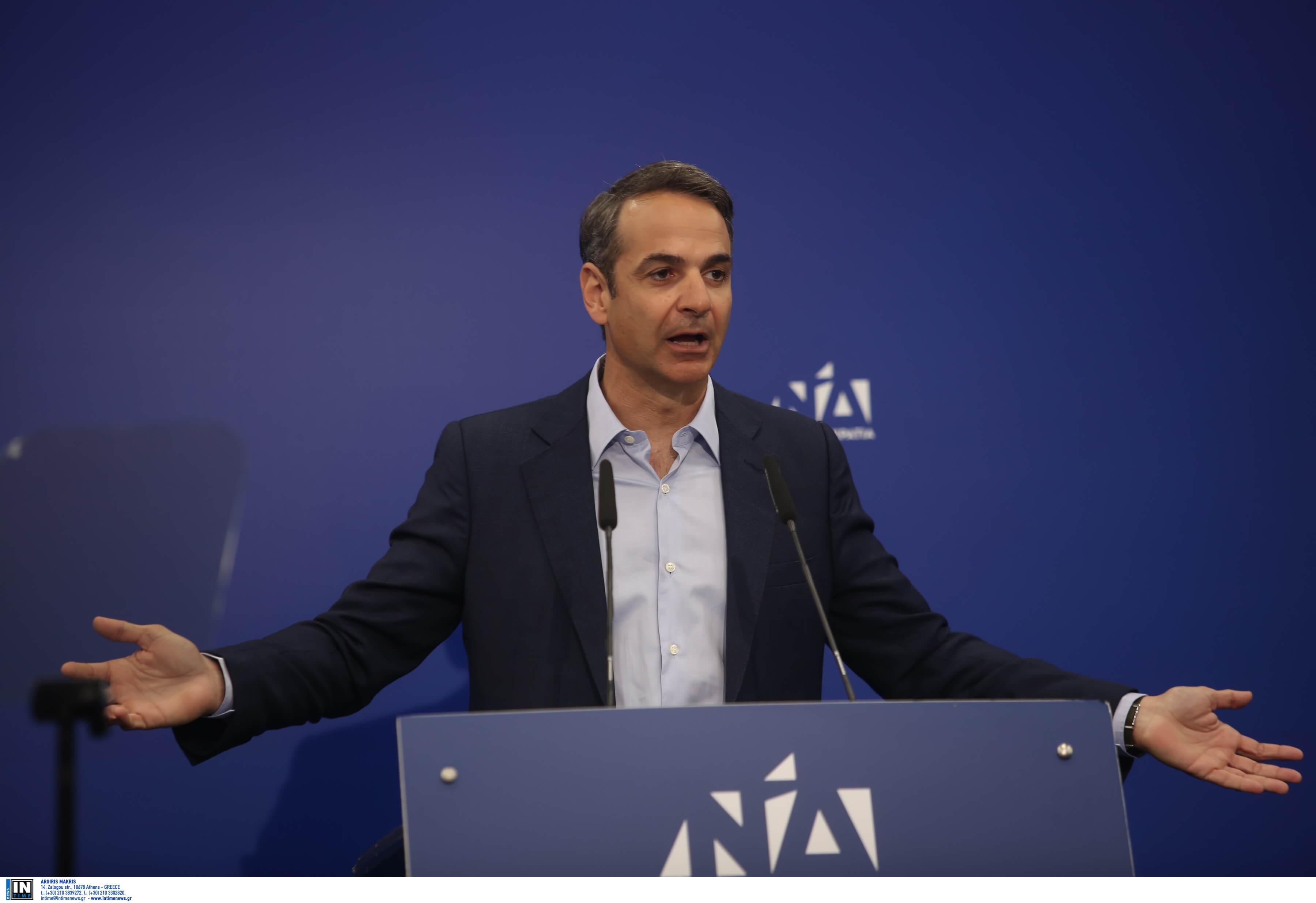Είπε τη λέξη ΣΥΡΙΖΑ ο Μητσοτάκης και… έπεσε το ρεύμα – video