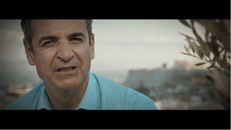 Ευρωεκλογές 2019: Ο Κυριάκος Μητσοτάκης στο νέο σποτ της ΝΔ – video