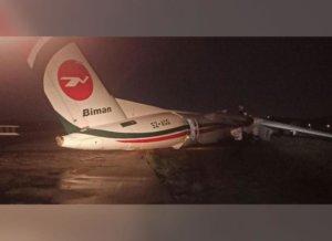 Αεροπλάνο διαλύθηκε την ώρα της προσγείωσης λόγω των θυελλωδών ανέμων