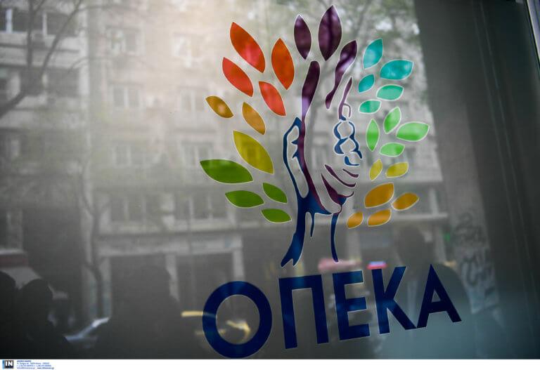 ΟΠΕΚΑ: Πότε καταβάλλονται τα επιδόματα του Μαΐου