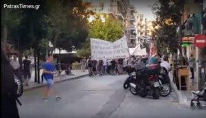 Πάτρα: Διαμαρτυρία για τον Κουφοντίνα και… πορεία κατά του Μητσοτάκη – video