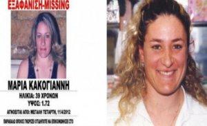 Ορέστης: Υπόθεση θρίλερ με εξαφάνιση γυναίκας πριν από επτά χρόνια!