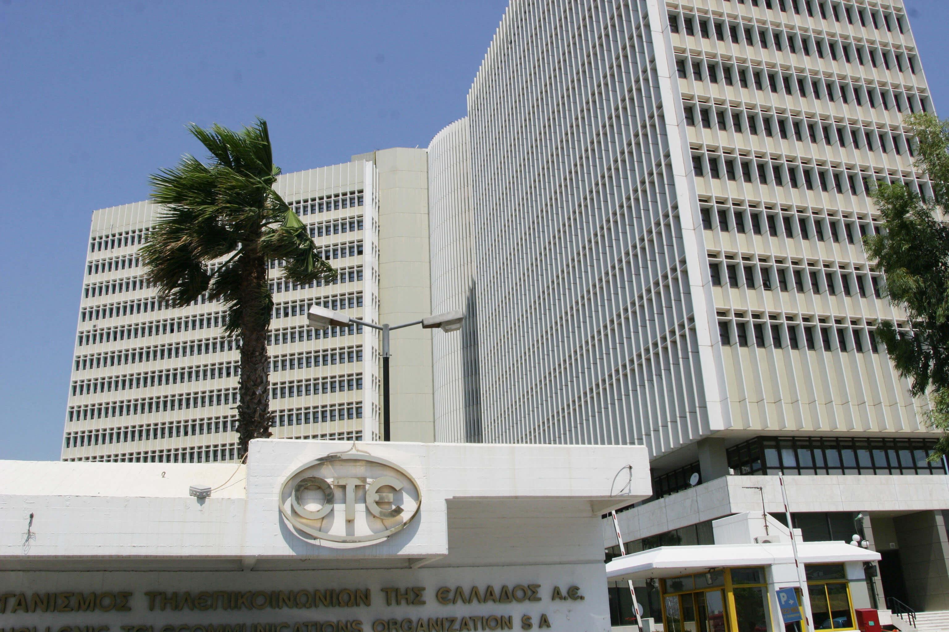 Αύξηση κερδών το πρώτο 3μηνο του 2019 ο όμιλος ΟΤΕ