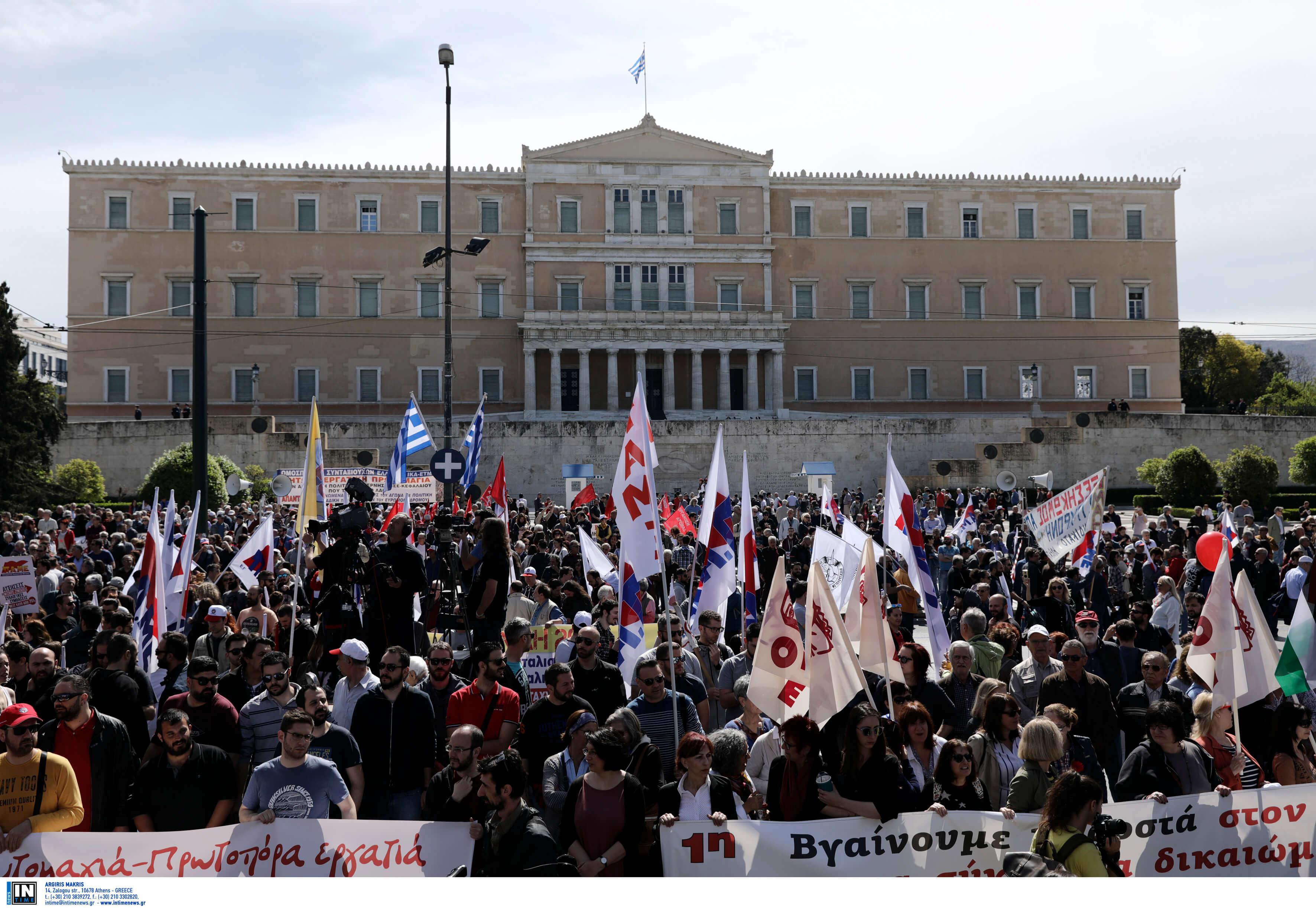 Πρωτομαγιά 2019: Πορείες στο κέντρο της Αθήνας [video, pics]