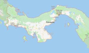 Σεισμός 6,2 Ρίχτερ στον Παναμά