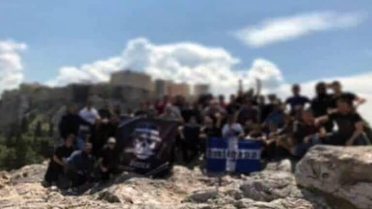 Οπαδοί του ΠΑΟΚ στην Ακρόπολη