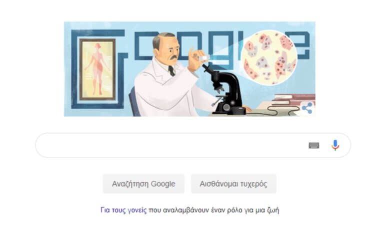 Γεώργιος Παπανικολάου: Η Google τιμάει με Doodle τον Έλληνα γιατρό