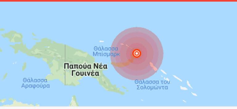 Σεισμός 7,5 Ρίχτερ στην Παπούα Νέα Γουινέα – Προειδοποίηση για τσουνάμι