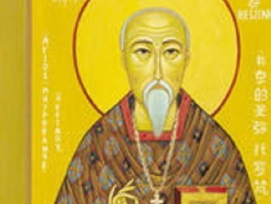 Αυτοί είναι οι πιο παράξενοι Άγιοι της Ορθόδοξης Εκκλησίας