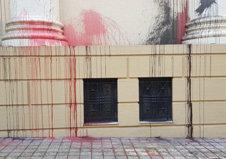 Πάτρα: Καταδρομική επίθεση στο δικαστικό μέγαρο – Έριξαν μαύρες και κόκκινες μπογιές [pics, video]