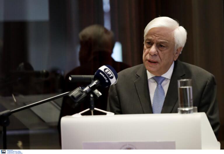 Παυλόπουλος: Δεν θα αποδεχθούμε παραβιάσεις του Δικαίου της θάλασσας