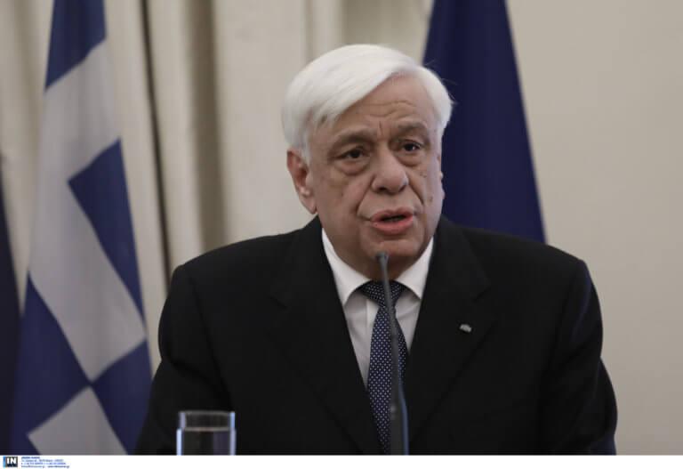 Παυλόπουλος: Πρώτη αντίδραση για τις αλλαγές στη δικαιοσύνη