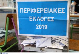 Αποτελέσματα εκλογών: Ποιοι περιφερειάρχες εκλέγονται από την πρώτη Κυριακή