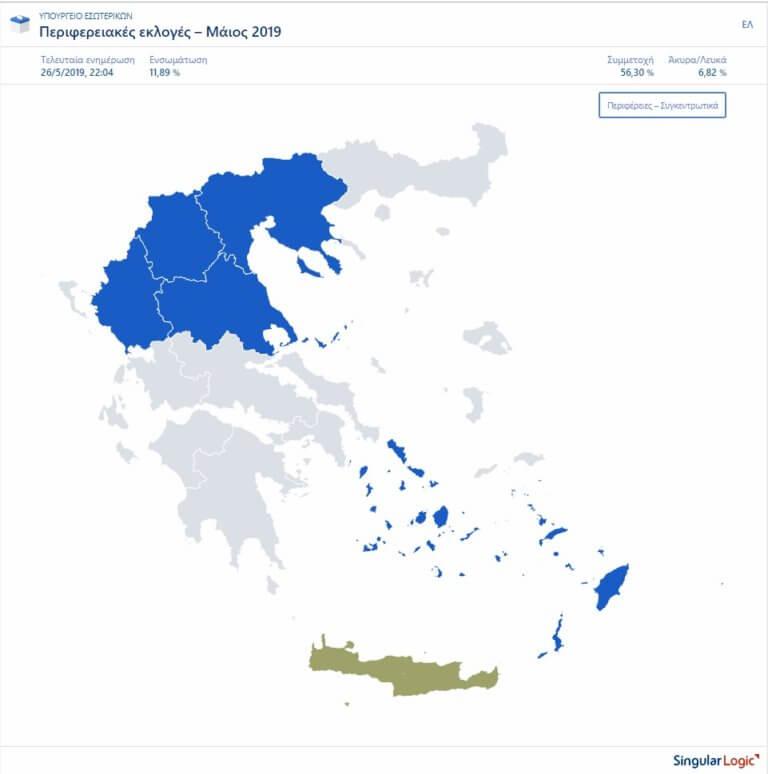 Αποτελέσματα εκλογών: Όλη η Ελλάδα είναι… μπλε! Απίστευτη εικόνα στις Περιφέρειες