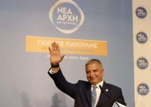 Γ. Πατούλης: Παρουσίασε το πρόγραμμα του συνδυασμού του για την Περιφέρεια Αττικής