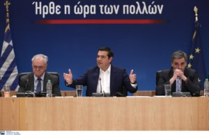 Αυτά είναι όλα τα μέτρα που ανακοίνωσε ο Αλέξης Τσίπρας