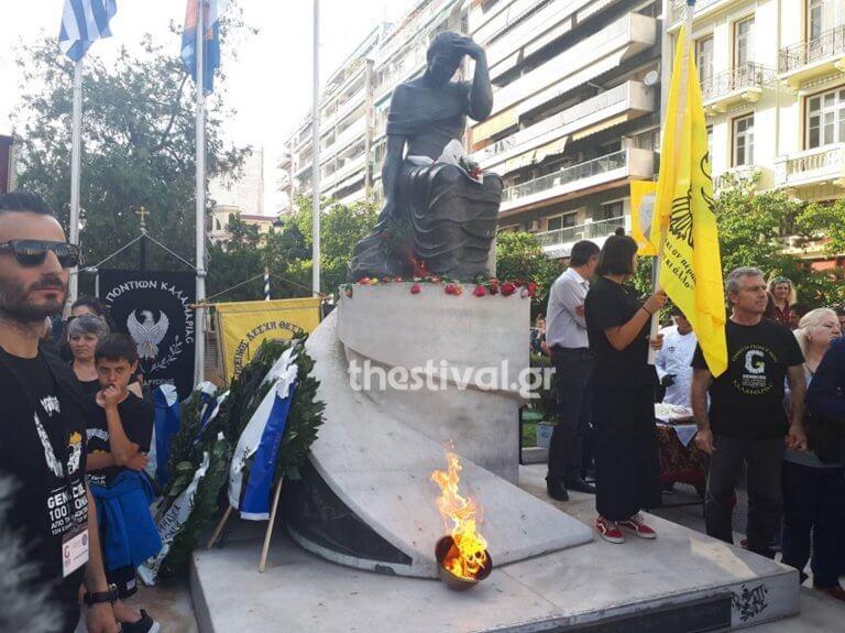 Γενοκτονία Ποντίων: Έφτασε η «φλόγα του Πόντου» – Συγκίνηση στην πλατεία Αγίας Σοφίας [pics, video]