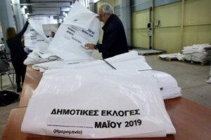 Αποτελέσματα εκλογών – Ζωγράφου: Ποιοί περνούν στον β' γύρο