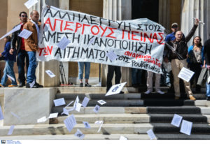 Επίθεση στη Βουλή: Τρίτη φορά Ρουβίκωνας – video