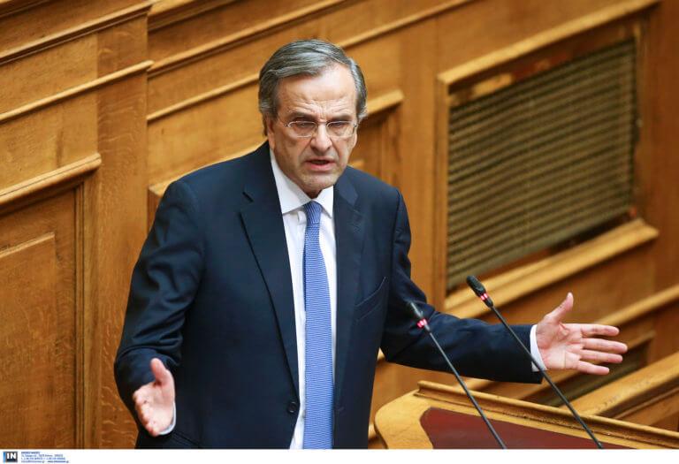 Σαμαράς: Αυτή είναι η Ελλάδα του κ. Τσίπρα
