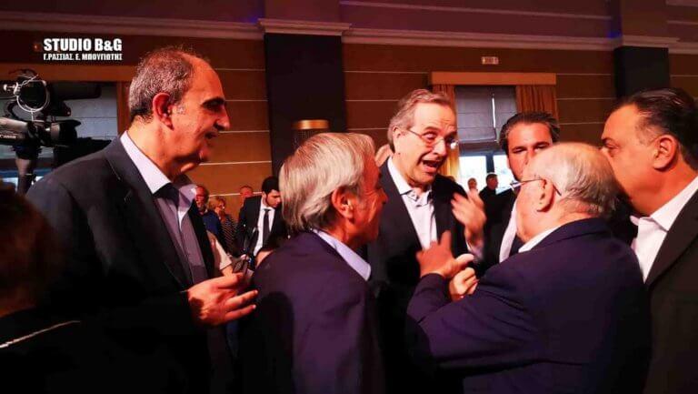 Αποθέωσαν τον Αντώνη Σαμαρά στην ομιλία Μητσοτάκη στο Άργος [pics]