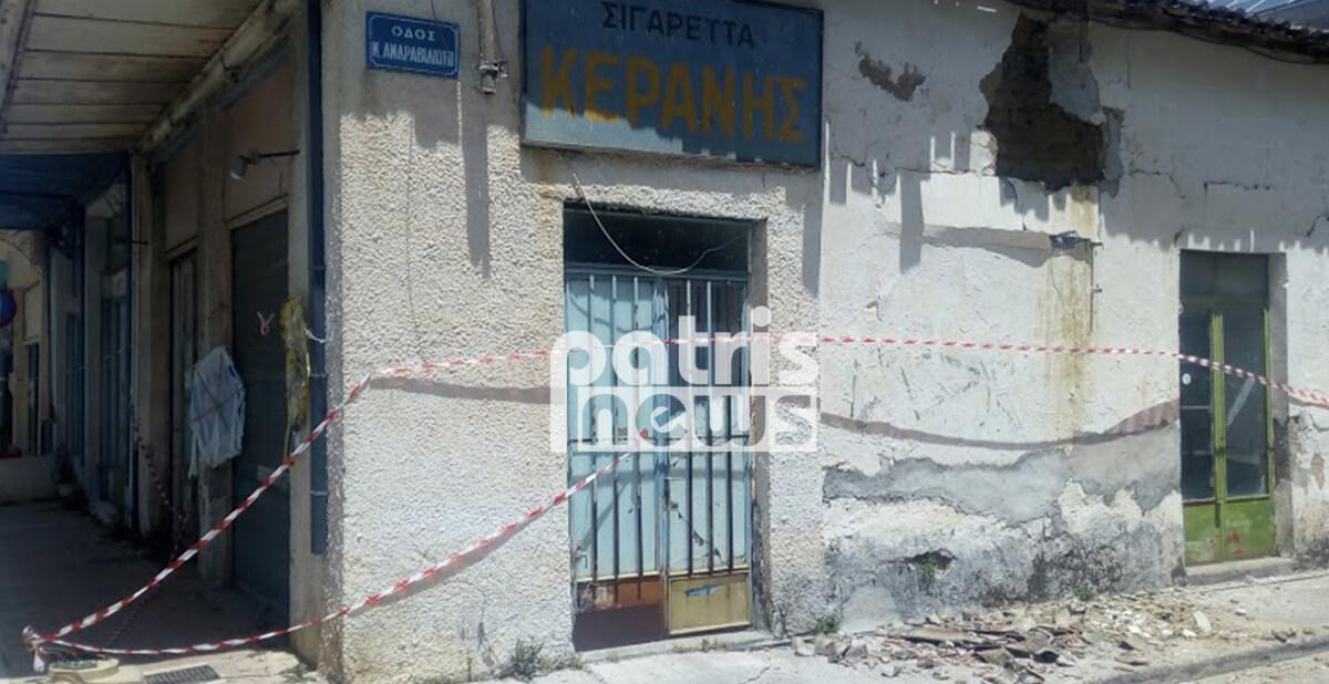 Σεισμοί στην Ηλεία: Η στιγμή που χτυπούν 4,4 Ρίχτερ – Κλειστά σχολεία, ζημιές και εικόνες ανατριχιαστικές ...