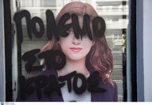 Θεσσαλονίκη: Συνθήματα υπέρ Κουφοντίνα στα εκλογικά κέντρα Ταχιάου και Νοτοπούλου – Έτσι άφησαν τα γραφεία [pics]