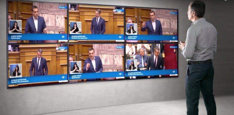Ευρωεκλογές 2019 – νέο σποτ Ποταμιού: Γυρίστε την πλάτη σε Τσίπρα – Μητσοτάκη!
