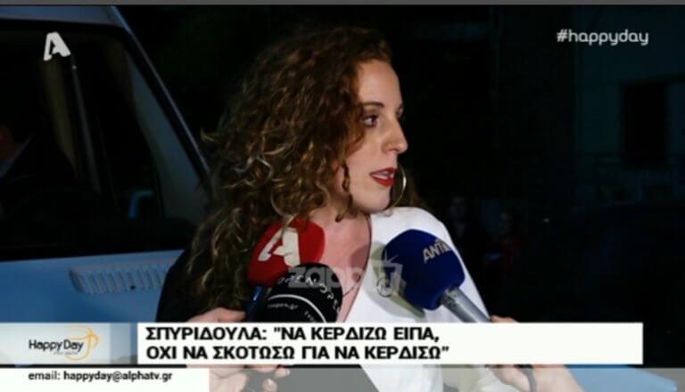 Απίθανη δήλωση της Σπυριδούλας για την απουσία του αρραβωνιαστικού της από τον τελικό και τον γάμο!