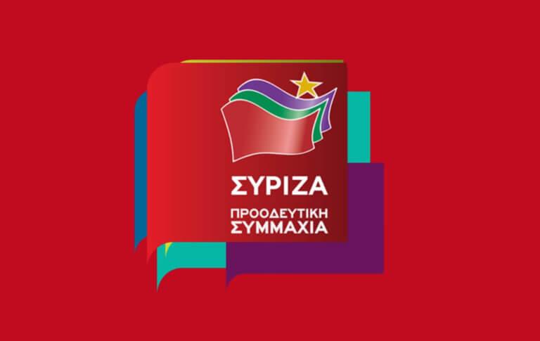Ευρωεκλογές 2019- ΣΥΡΙΖΑ για Μητσοτάκη: Μίλησε απαξιωτικά για την 13η σύνταξη