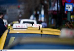 Ταξί: Υποχρεωτικό το POS για όλους τους οδηγούς